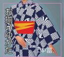 楽天日本舞踊の 浜松 きものなかとみゆかた 踊り浴衣 古典柄 仕立て上がり  1枚〜団体様お揃いお取り寄せ可