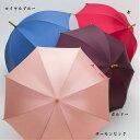 【当店1番人気!】日本製 高級竹手元婦人傘深張りのシンプルな...