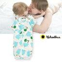 Helianthus(ヘリアンタス)2WAYカバーオールゾウブルー 新生児期にはベビードレスにっ!《お買い物合計金額6,500円で送料無料!》