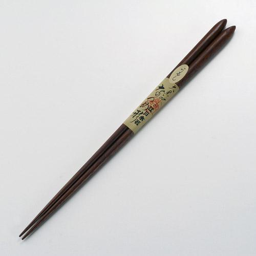 大黒屋 江戸木箸 なつめ形 大江戸木箸は大正の初期より約100年の伝統!♪《お買い物合計金額6,500円で送料無料!》