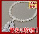 【数珠 女性用】ムーンストーン 7ミリ玉 正絹房(グレー) 京念珠 略式数珠 片手念誦 念誦 レディース