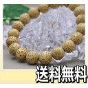 数珠ブレスレット 星月菩提樹 10ミリ玉 メンズ 男性用 京念珠 腕輪念珠 腕輪数珠 bracelet