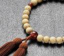 数珠 男性用 星月菩提樹 瑪瑙 仕立 27珠 正絹頭付房 茶 細桐箱入 送料無料 略式数珠 片手念珠 念誦 京念珠 メンズ