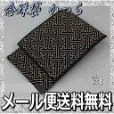 数珠袋 念珠袋 高級御念珠入 印伝調 かつら サヤ型 【黒】
