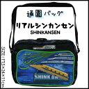 【リアルシンカンセン SHINKANSEN/ブラック】サンリオキャラクターショルダーバッグ(通園バッグ)