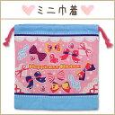 ◆2018NEW◆ミニ巾着【リボン/ピンク】