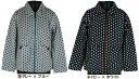【B/k KIDS/100-130】ドット総柄フルジップジャケット