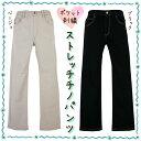 STRAWBERRY CHOCO 110-160cm 子供 キッズ 女児 ストレッチ チノ パンツ チノパン ポケット刺繍