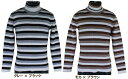 【FRAT CHAPS/100-130】カラフルボーダーリブタートルニットシャツ(アクリル混)