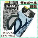 【ダンボール戦機 LBX/100-130cm】男児天スパンブリーフ2枚組(綿100%)