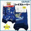 【GUNZE グンゼ/TOY STORY トイストーリー/100-130cm】男児天スパンボクサーパンツ2枚組(綿100%)