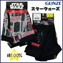 GUNZE グンゼ STAR WARS スターウォーズ 100-130cm 子供 男児 天スパン ボクサー パンツ 2枚組 綿100%