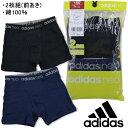 adidas neo アディダス グンゼ GUNZE ブラック&ネイビー 140-160cm 子供 キッズ 2枚