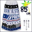 PRO-Keds プロケッズ ブルー・星 85cm丈 大寸 ...