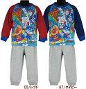 【それいけ!アンパンマン/95-110cm】男児ダンボールニットおどる光るパジャマ(長袖・長ズボン)※ゆうメール便可能商品/1点限り※