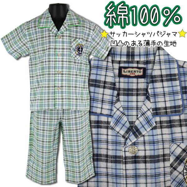綿100%パジャマ子供キッズ男児サッカーシャツ半袖7分丈パンツ上下セットLiBERTOEDWINエド