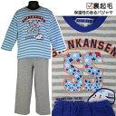 シンカンセン SHINKANSEN ボーダー柄 子供 男児 長袖 裏起毛 パジャマ 上下セット 2色 100-120cm