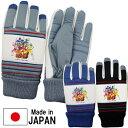 日本製 救急戦隊ゴーゴーファイブ スキー手袋 子供 キッズ 男児 スキー 手袋 てぶくろ 5本指 グローブ