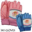 きらりんレボリューション スキー手袋 子供 キッズ 女児 スキー 手袋 てぶくろ 5本指 グローブ 反射テープ付き ギンガムチェック使い