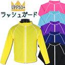 ラッシュガード UPF50+ 紫外線防止 ストレッチ素材 子供 キッズ 長袖 無地 スクール 水着 CALFLEET 6色 100-160cm