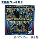 【大怪獣バトルRR/カード柄】キャラクターハンカチ