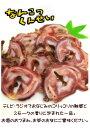 なかよしミート【なんこつくんせい】山桜で燻したこだわりの味・くせになる歯ごたえコ