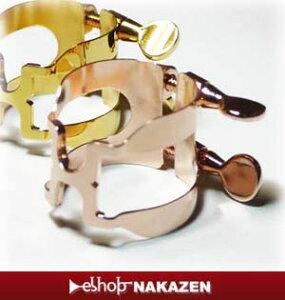 ハリソンリガチャーアルトサックス用ピンクゴールドA2(セルマーラバー用)
