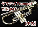 【中古管楽器】 ヤマハ C トランペット YTR-941 S/N 0036** 【送料無料】【中古】です