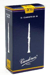 VandorenTraditional(BlueBox)BbClarinetREED�Х�ɥ��Bb�����ͥåȥ��