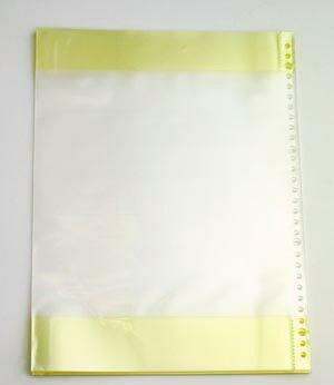 バンドファイル専用「リフィルポケット20枚」A4版30穴 【メール便OK】...:nakazen:10001959