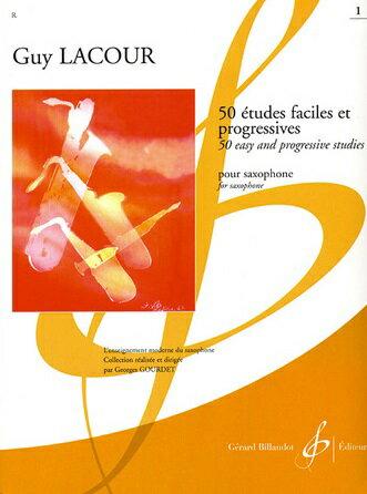 【教本】 ラクールサックスのための易しく進歩的な50の練習 2巻 【メール便・定形外郵便OK】