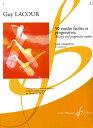 【教本】 ラクールサックスのための易しく進歩的な50の練習 ...