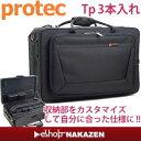 プロテック トランペット トリプルケース 3本入れIP-301T PRO TECH 【送料無料】