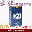 Bbクラリネットリード バンドレン(バンドーレン) V21 Vandoren V21【ネコポスOK】