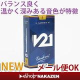 Bbクラリネットリード バンドレン(バンドーレン) V21 Vandoren V21【メール便OK】