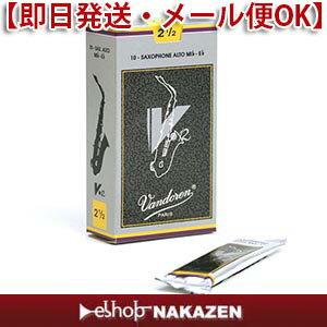 アルトサックス用リード バンドレン(バンドーレン)V12 Vandoren V12 【メー…...:nakazen:10002521