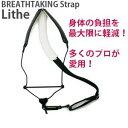【送料無料】 ブレステイキング ストラップ サックス用ストラップ S/M/L