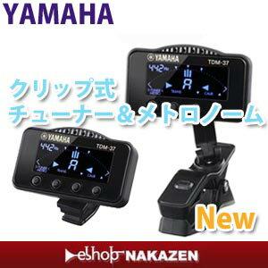 【新製品】ヤマハクリップ式チューナーTD-35MS/TD-35ML安くなって、見やすくなって新登場!