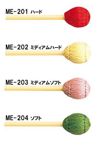 ヤマハ マレット ME-201〜204毛糸巻 マリンバ...:nakazen:10000494