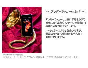 CarolBrassキャロルブラスデスクトランペットスマートフォン、タブレット用スピーカー