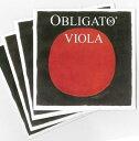 【送料無料】ピラストロ オブリガートPIRASTRO OBLIGATOビオラ弦 セット