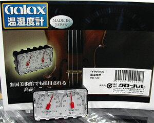 GALAX温度・湿度計