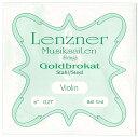 バイオリン弦 4/4 1e レンツナー ゴールドブロカット Lenzner Goldbrokat