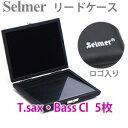 リードケース テナーサックス&バスクラリネット用セルマー TX-5 5枚入れ パチン ブラックT.Sax BassCl.
