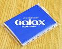 GALAX クリーンペーパー 【あす楽対応】 【メール便・定形外郵便OK】
