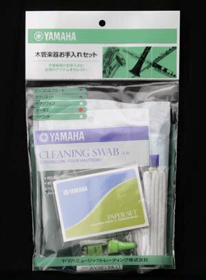 ヤマハ木管楽器お手入れセットオーボエ用KOSOB5送料無料