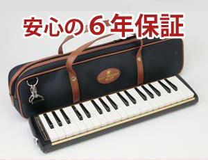 【送料無料】メロディオン スズキ M−37C (本体+ケース+ホース+唄口)のセットです【…...:nakazen:10001216