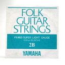 ヤマハ フォークギター弦(バラ) スーパーライトゲージ 2B 【あす楽対応】 【追跡メール便・定形外郵便OK】