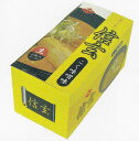 激戦札幌ラーメン赤○急上昇こく味噌で大人気!!信 玄こく味噌2食