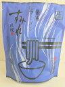 札幌ラーメンの老舗かたくなに味を守るすみれ札幌醤油1食